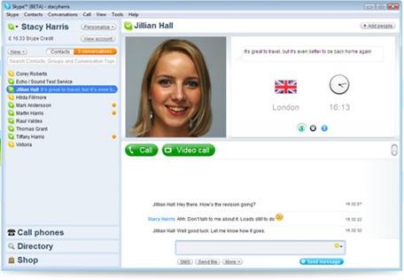 Skype 4 скачать бесплатно - фото 7