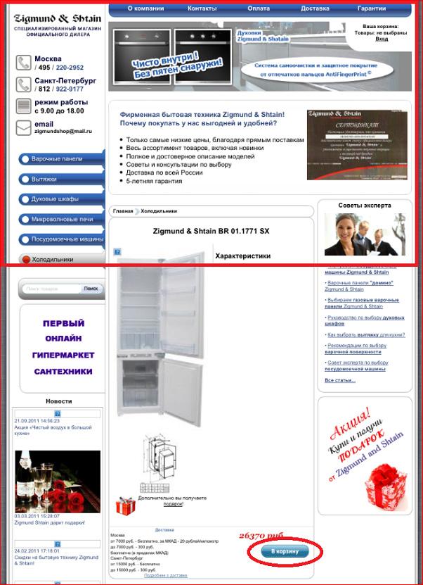 посадочные страницы создание продвижение сайта оптимизация сайта