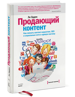book_optimize.jpg