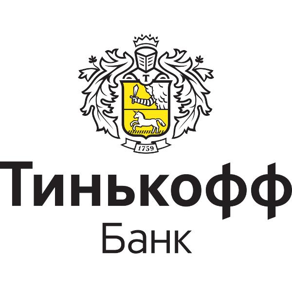 Новогодняя акция от Тинькофф Банк