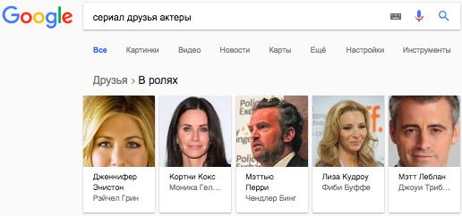 Пример спецэлемента «Карусель» (Carousel) Google