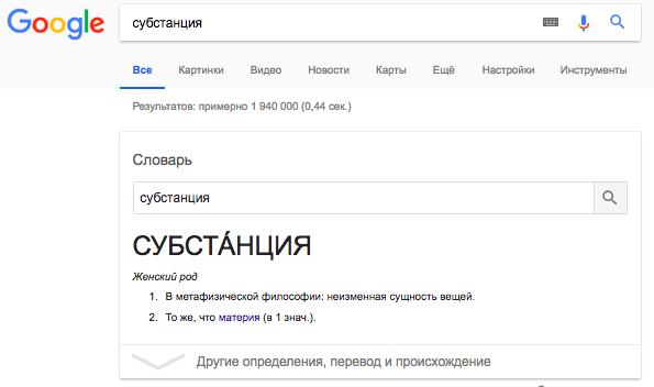 Пример спецэлемента «Словарь» (Dictionary)