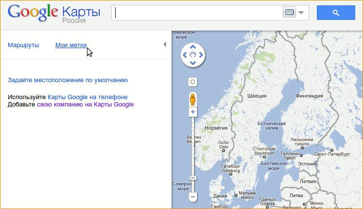 Google maps как создать карту - Jiminy.ru