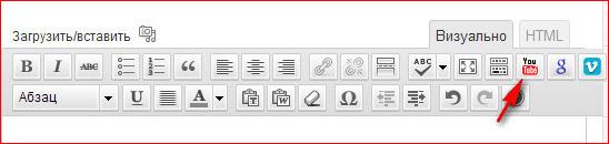 Как flash разместить на сайте